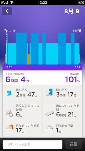Sleep01